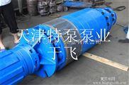 粗短型矿用潜水泵厂家价格