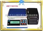 巨天JW-A1-30公斤电子计重秤带不干胶打印