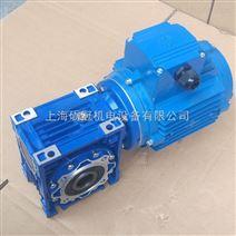 山东NMRV050洗车机减速机