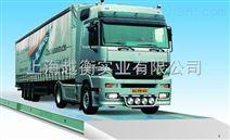 150吨数字式电子地磅 3*16米槽钢汽车衡