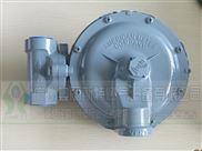 AMCO进口美国调压器1803B2/1813B2减压阀