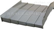850数控机床钢板防护罩制造商