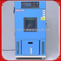 人性化控制恒温恒湿试验箱 皓天专业生产