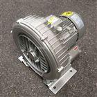 410 0.85KW高压鼓风机 上料机专用高压风机