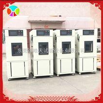 SME150PF恒温恒定湿热试验箱标准版