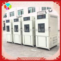 上海高低温循环交变试验箱 实验室仪器