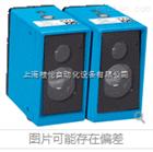 WS/WE45-R260德国施克对射式光电传感器