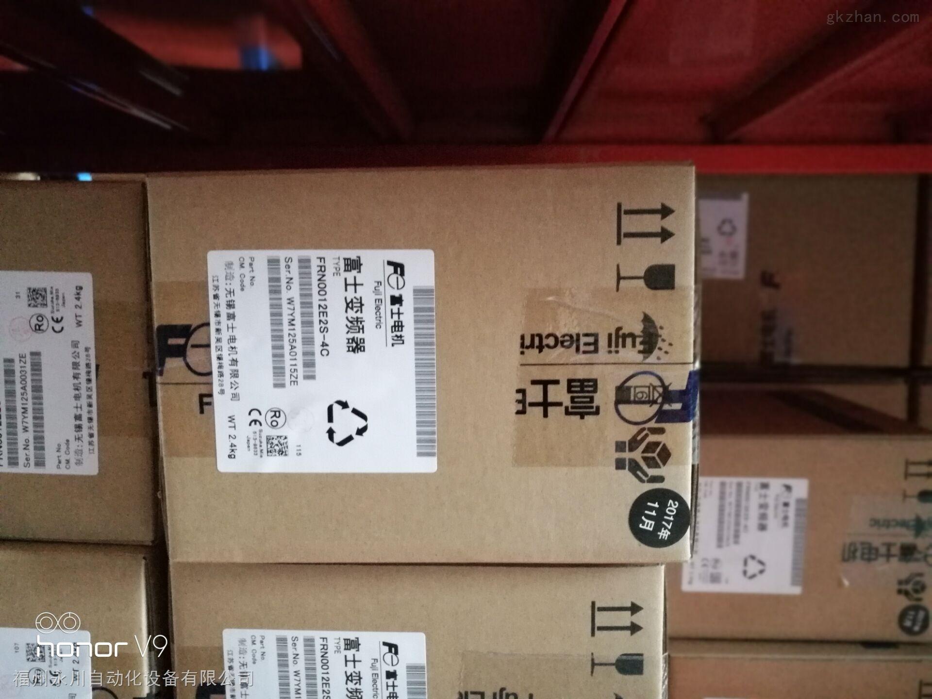 三明一级代理富士变频器7.5KW