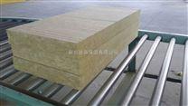供应岩棉板生产价格