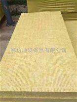 通辽市外墙岩棉板高端保温材料