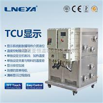 tcu温度控制系统_采用二次换热