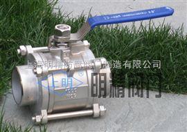 3PCQ11F型3PC三片式不锈钢对焊球阀