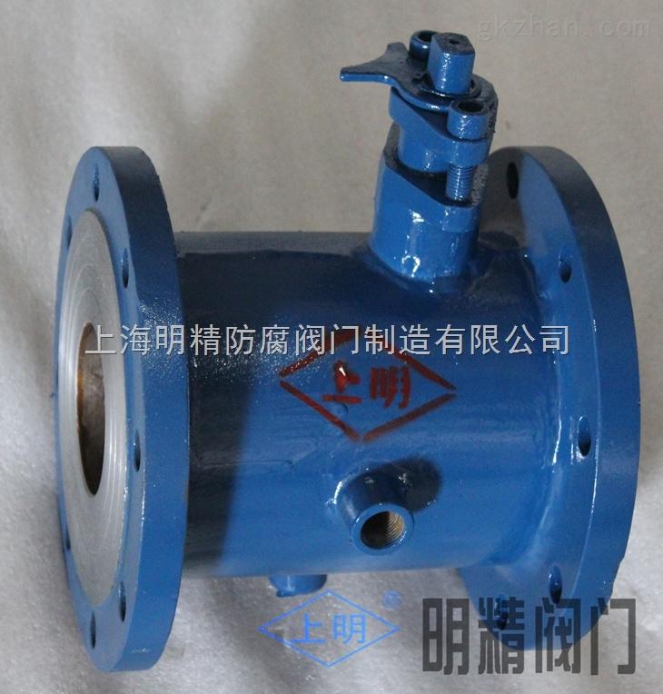 BQ41F型铸铁保温夹套球阀