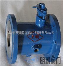 BQ41F型BQ41F型铸铁保温夹套球阀
