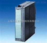 SIMATIC S7-300,计数器模块 FM 350-1 针对 S7-300,6ES7 350-1AH03-0AE0