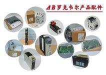 8720MC-RPS190BM AB罗克韦尔电源新年报价