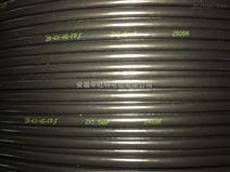 热电偶专用补偿导线(电缆)