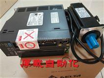 台达400w伺服ASD-B2-0421-B+ECMA-C20604RS