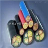 低烟低卤特种电缆