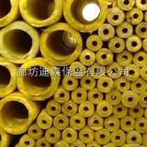 优质玻璃棉管厂家价格