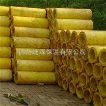 廊坊市玻璃棉管保温性能优越
