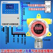 化工厂车间可燃气体浓度报警器,防爆型可燃气体探测器如何使用?