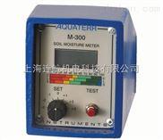 美国Aquaterr电导率测定仪