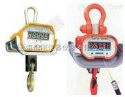 1-3T耐高温电子吊称|高温(直读式)吊称