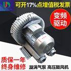 上海污水处理专用高压风机厂家