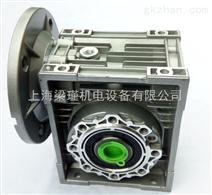 供應廠家生產紫光渦輪蝸桿減速機