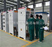 郑州GCS低压抽出式开关柜低压配电柜厂家