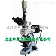 电脑型透反射偏光显微镜