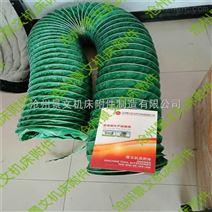 环保除尘耐磨输送伸缩软连接厂家加工
