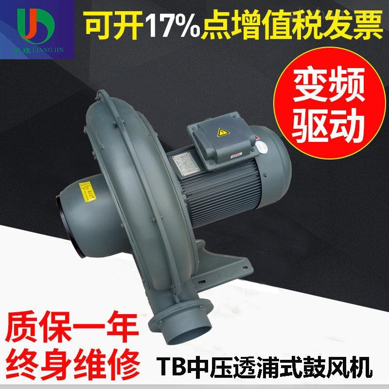 TB150-5-3.7KW低噪音透浦式中压风机厂家