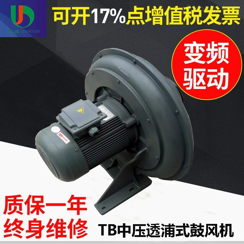 厂家热销TB150-7.5透浦式风机 全风鼓风机