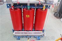 郑州SCB10干式变压器厂家