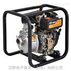 汉萨2寸柴油自吸泵