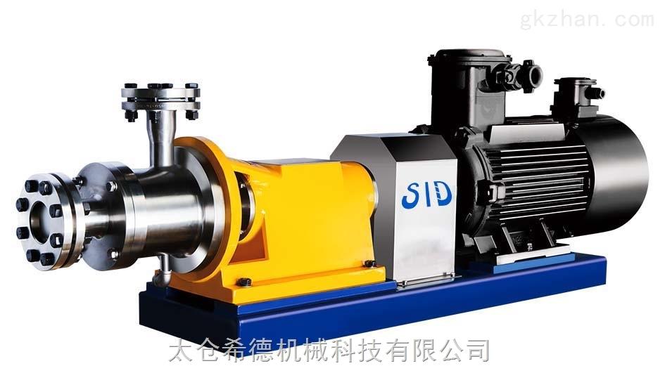 石蜡乳化高剪切泵