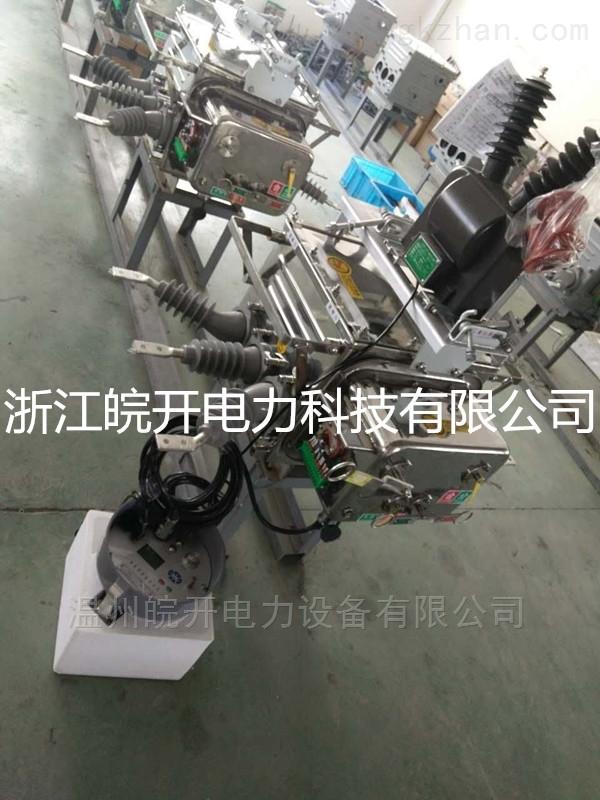 江西南昌ZW20-12/630T不锈钢国标