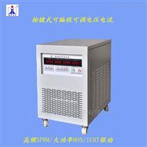 变频器转换电源交流稳压稳频JL11002 2kva