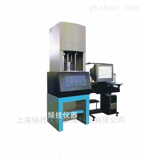 硫化测试仪价格