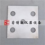 100×94 mm胶粘剂模板