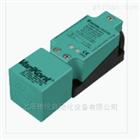 德国倍加福感应式光电传感器 NJ6S1+U1+N1