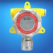 防爆型丙烯酸探测报警器,气体探测器探头与防爆电磁阀门怎么连接