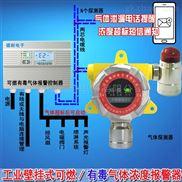 化工厂车间瓦斯气体泄漏报警器,煤气泄漏报警器与防爆电磁阀门怎么连接