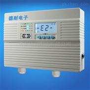 压缩机房可燃气体浓度报警器,可燃气体检测报警器价格