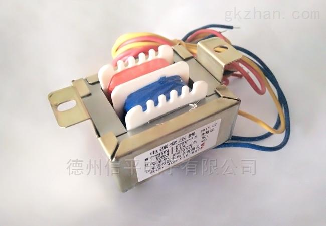 db572511 德州220v变15v带夹框小功率电源变压器