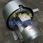 YX-72S-4 5.5KW粮食机械取样器双段漩涡式气泵
