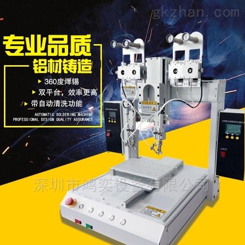 小型开关自动焊锡机电子连接器焊接机全