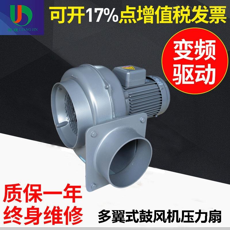 中国台湾全风FMS低压散热风机/机械冷却鼓风机